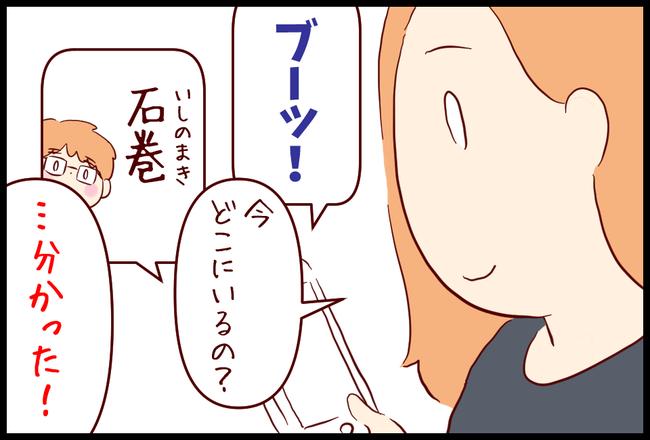 蒸しパン04