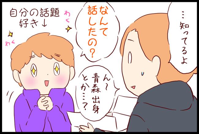 ギフト03