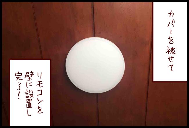 ライト06