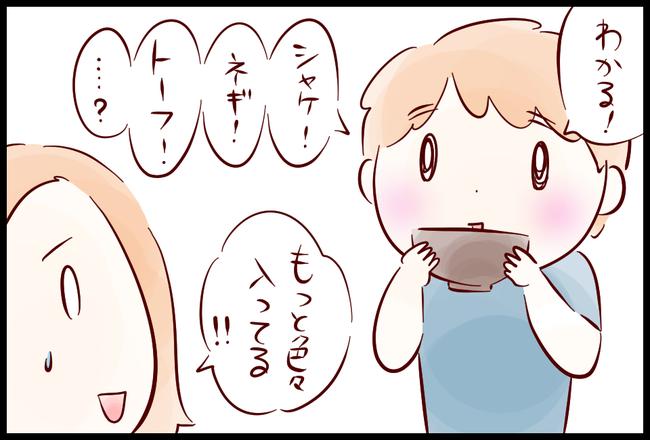 のみ会06