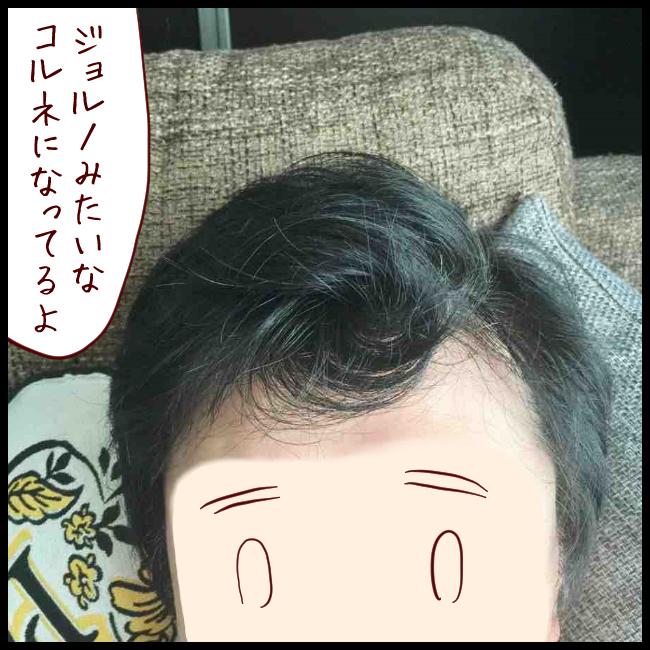 ジョジョ03