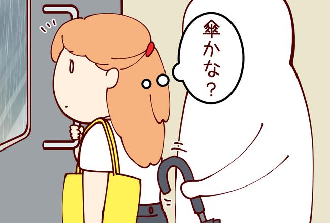 ちかん04