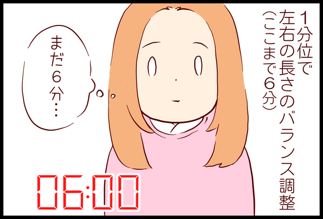 二ベア06