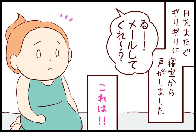 ハピバメール05