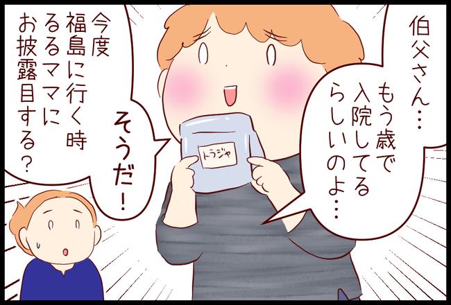 コーヒー豆04