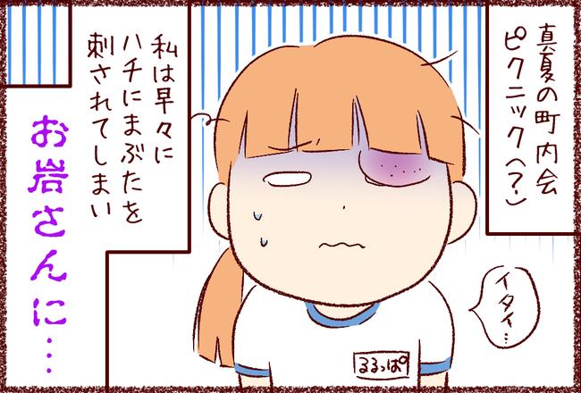 はちみつレモン01