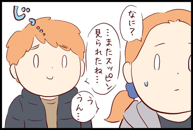 エポホ03