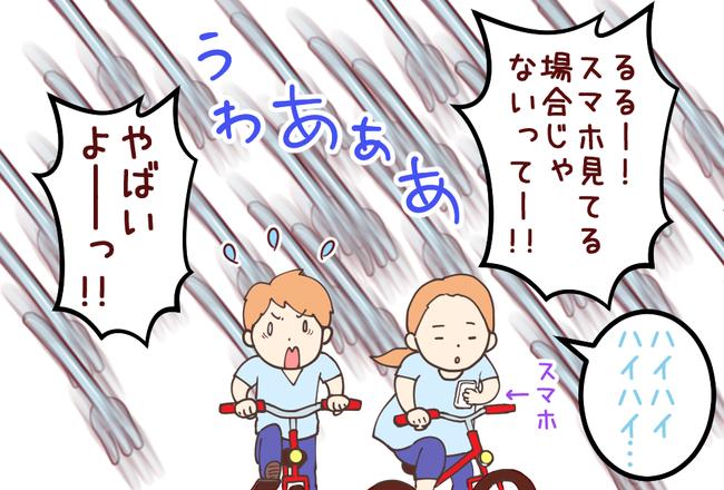 ゴリラ(後 01