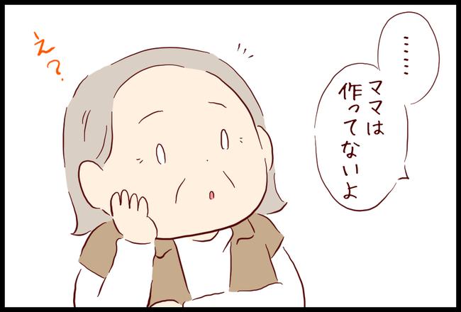 おせち03