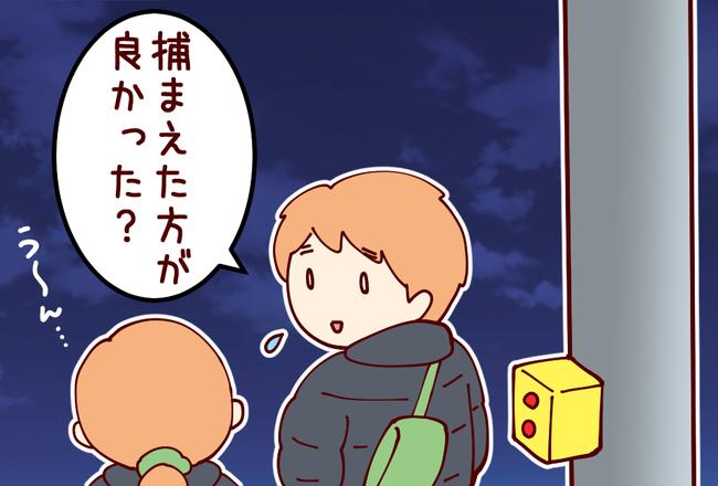 変タイ06