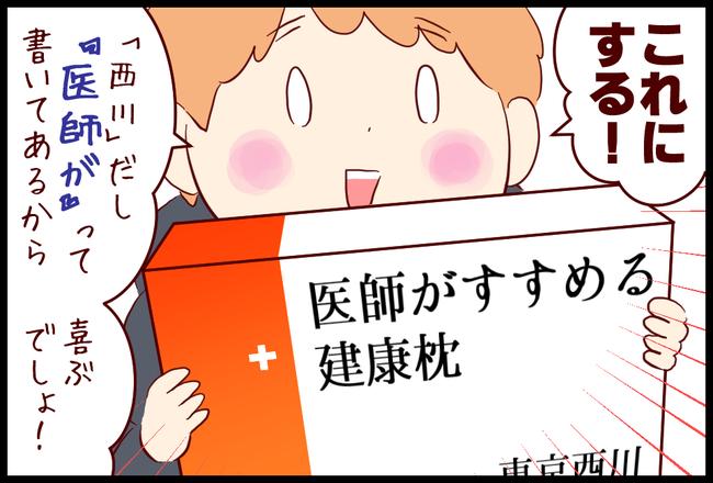 プレゼント11