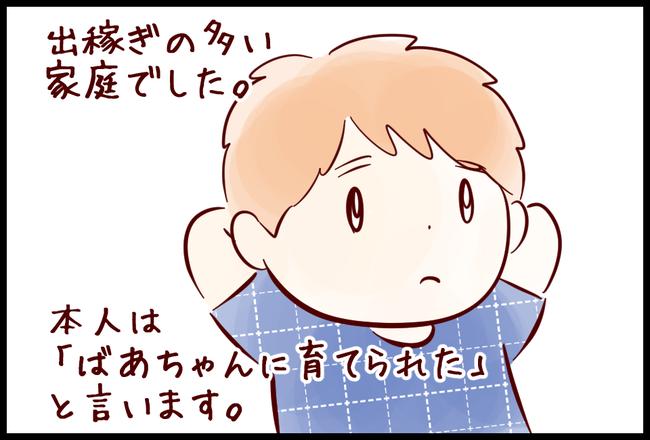 バースデー05