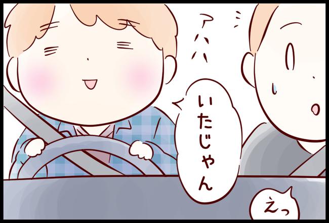 ファミリー03