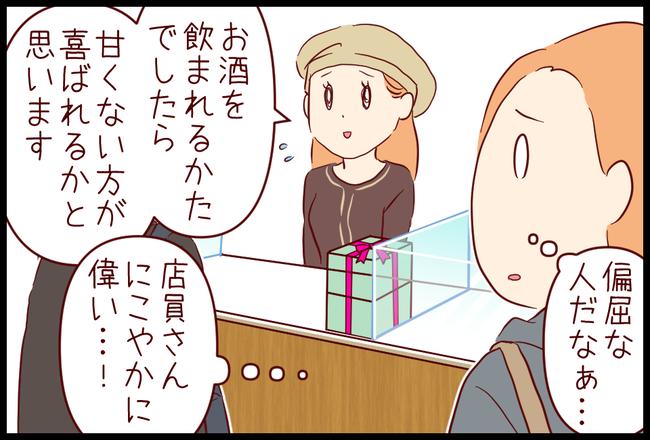 クッキー売り場04