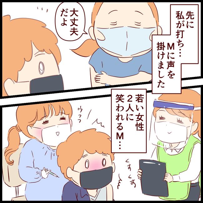 ワクチン03
