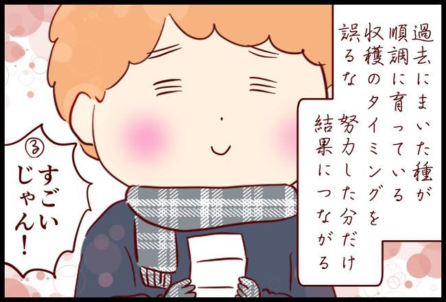 おみくじ04