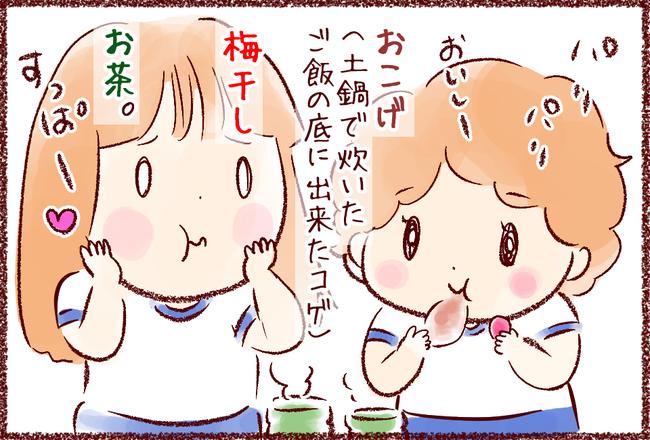 みどり山06