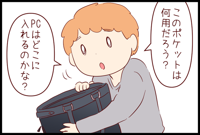 トート03