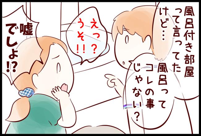 中之沢01