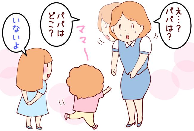 ママの会社04