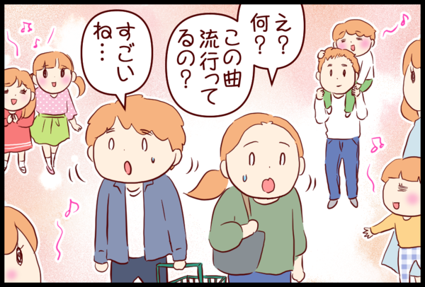 IMG_1571