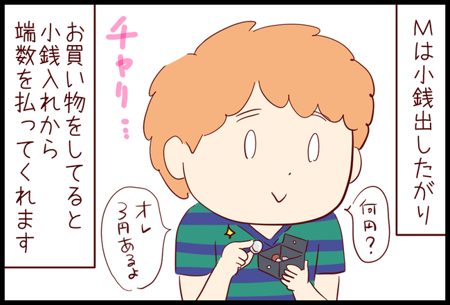 コイン01
