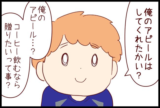 紅茶派03