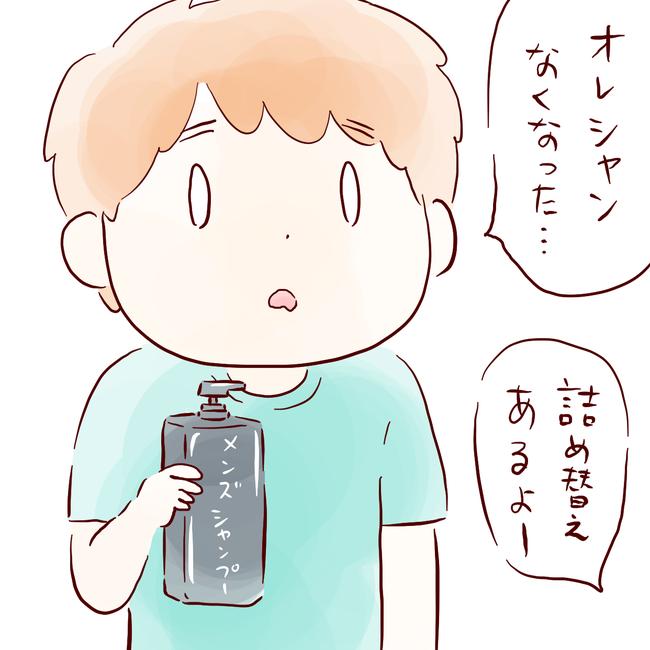 アサイー09