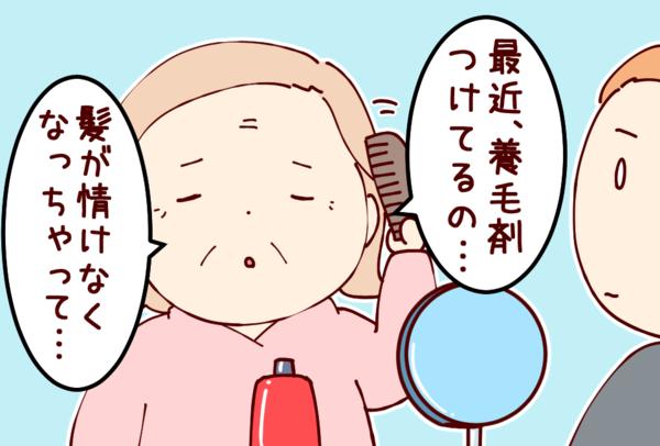 IMG_2868