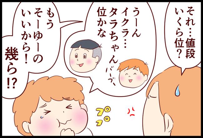 ダジャレ10