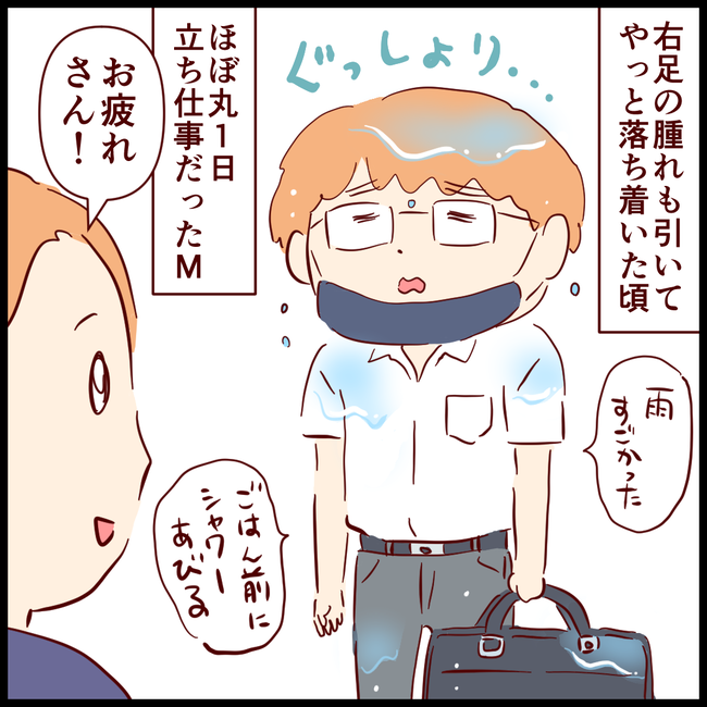 プレゼン01