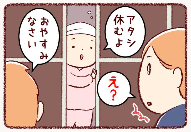 マシンガン05