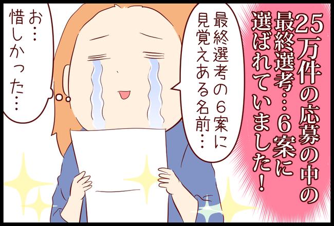 秋田米01