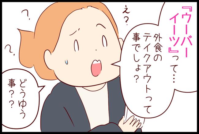 ダイエット03