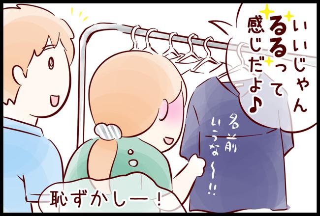 かいもの05