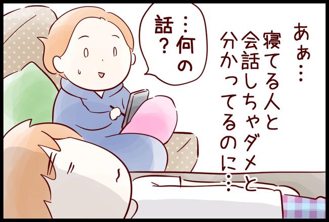 たまご04
