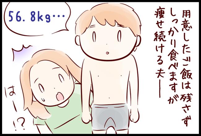 ラーメン05