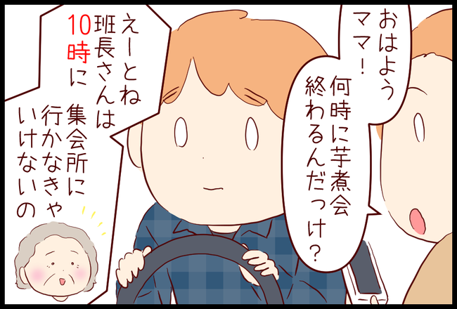 同窓会b 09