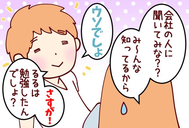 六文銭05