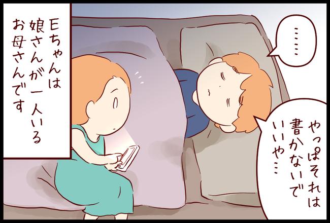 ハピバメール09