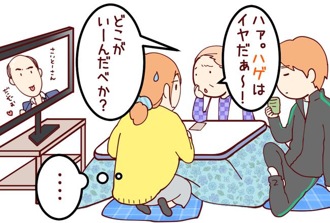 イケメン03