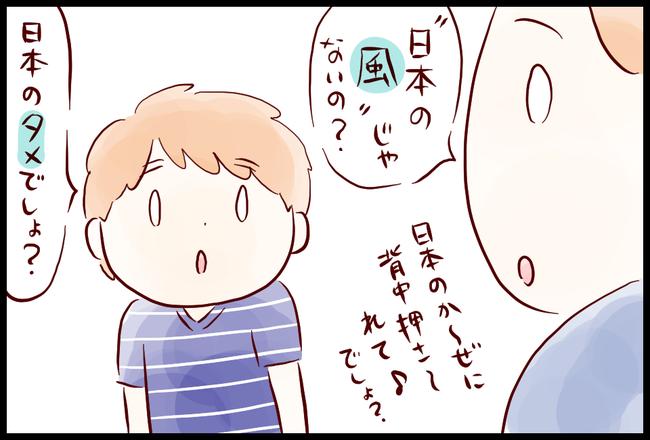 断捨離10