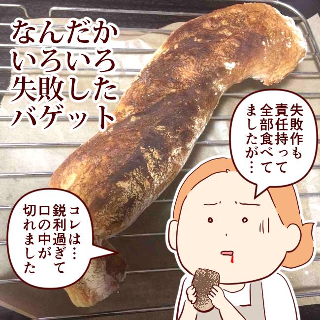 オーブン02