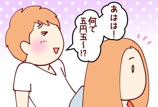 六文銭01