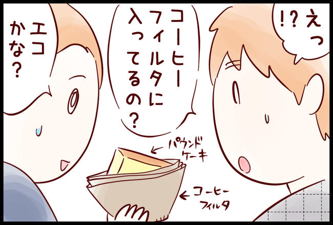 カフェ01