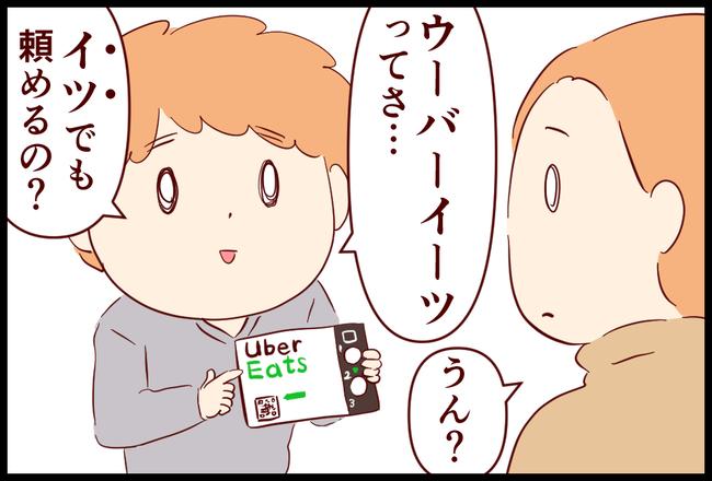 ダジャレ08