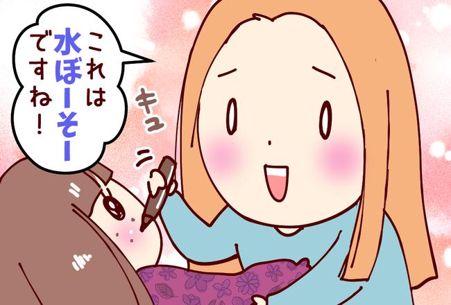 るる子06
