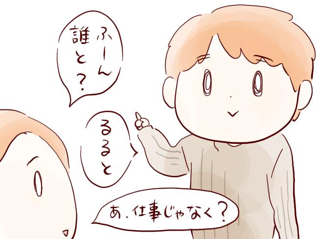 きんかさん02