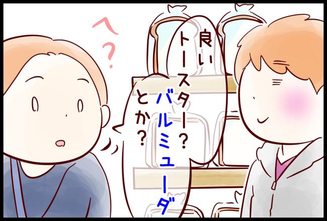 ごはん03