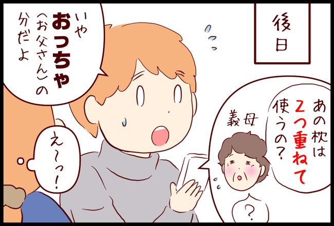 プレゼント13